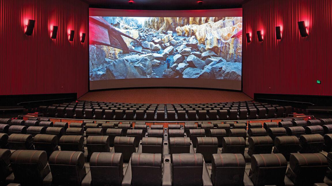Showbiz Cinemas Brunswick Bowling