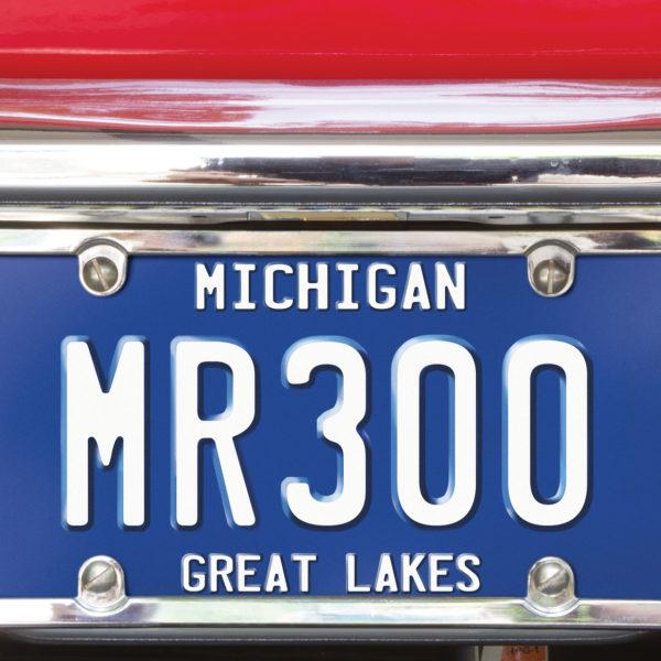 Mu Vanity Plate 1220X1220